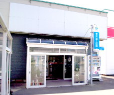 東海サポ―ト株式会社 能代店